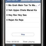 App Screen 5