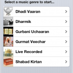 iOS Simulator Screen shot Dec 16, 2012 1.47.04 AM