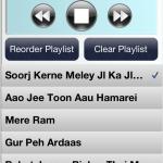 iOS Simulator Screen shot Dec 16, 2012 1.47.27 AM